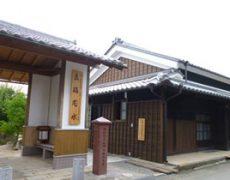 shisetu-tatibai