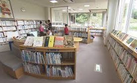 勢和図書館